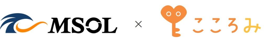 株式会社マネジメントソリューションズの企業ロゴと株式会社こころみの企業ロゴ、両社の提携に際して